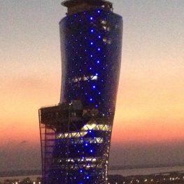 VIV MEA 2016 ABU DHABI